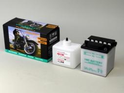 Batería de moto 12N5.5A-3B | Plomo ácido