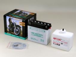 Batería de moto 12N5.5-3B | Plomo ácido 12N5.5-3B