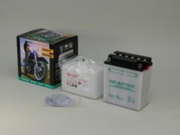 Batería de moto YB12A-B | Plomo ácido