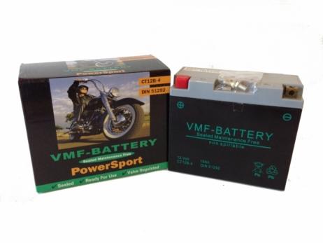 Batería de moto YT12B-BS | Gel Sellada YT12B-4