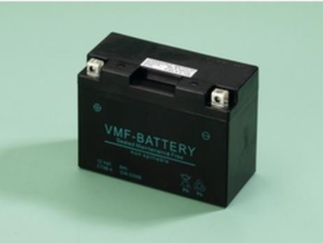 Batería de moto YT9B-BS | Gel Sellada YT9B-4