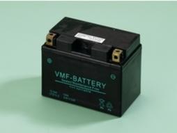 Batería de moto YTZ12S | Gel Sellada YTZ12-4